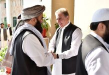 Pakistan commits Rs5b in humanitarian aid to Afghanistan
